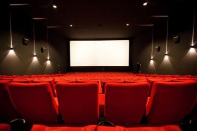 cinema-4