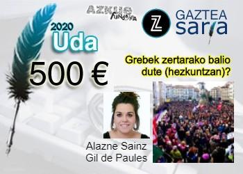 zuzeu_uda