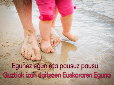 EuskararenEguna2015-Blogerako