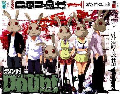 EuskoManga-RabbitDoubt