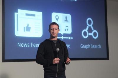 Facebook-eko Graph Search aurkeztu du