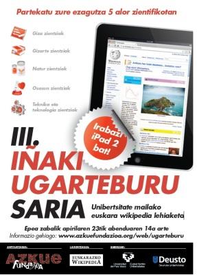 Ugarteburu Sarien 2012 edizioko kartela