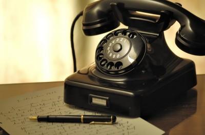 telefono-zaharra